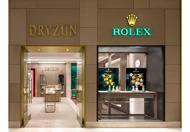 banner nossas lojas