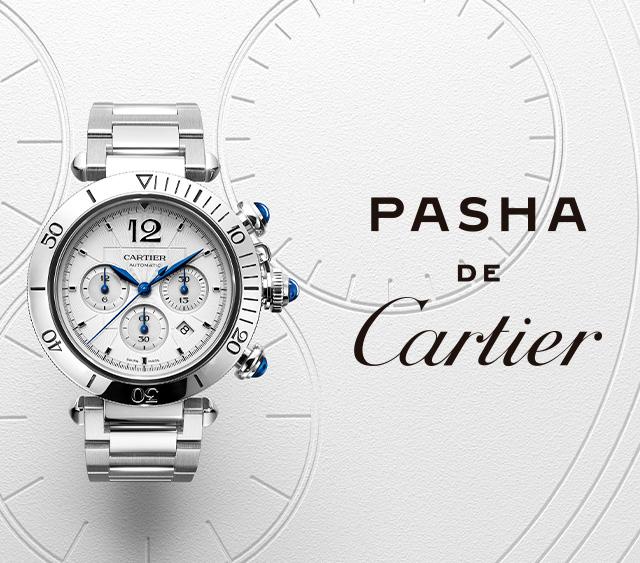 Cartier Mobile